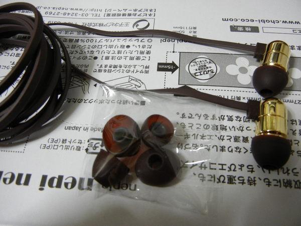 DSCN0199.JPG