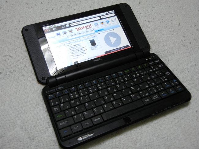 DSCN0264.JPG
