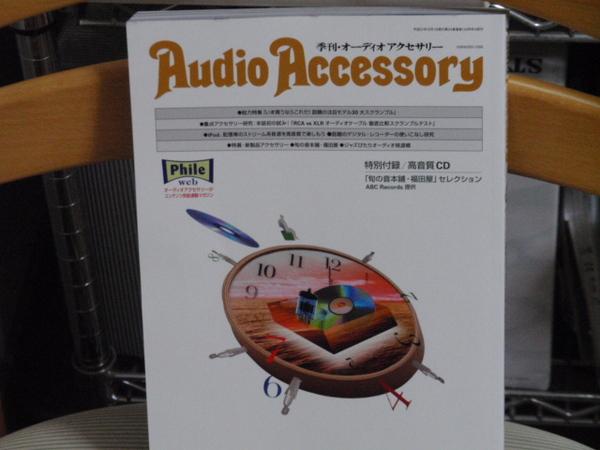 PA100717.JPG